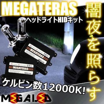 mLED】トールM900S系ハロゲン仕様車/ヘッドライトHIDキット/H4HiLow/12000K