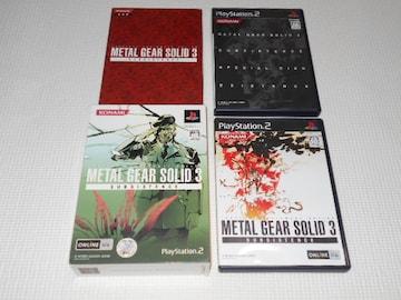 PS2★メタルギア ソリッド3 サブシスタンス 初回限定版