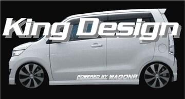 ワゴンRラグジュアリーカスタムサイドステッカー120cm