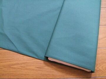 カラーTCブロード 深緑 50×114