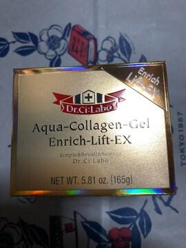 新品シーラボACGエンリッチLEX18.165g