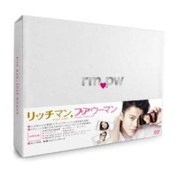 ■DVD『リッチマン プアウーマン DVD-BOX』小栗旬 石原さとみ