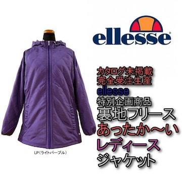 エレッセ ジャケット レディース 裏フリースEW5401N-LP サイズ:M
