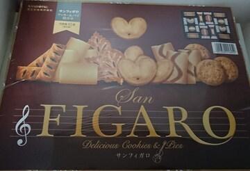 サンフィガロ(クッキー&パイ詰合せ)42個入