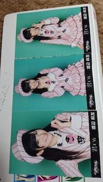 渡辺麻友・公式生写真・14種類セット