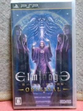 [送料無料・未開封] PSP/エルミナージュオリジナル〜闇の巫女と神々の指輪〜