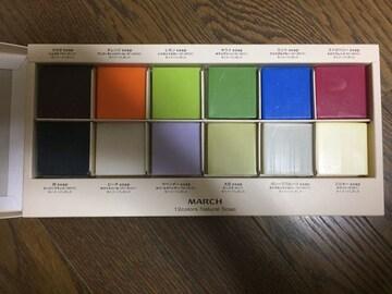 日産MARCH 12colorsNatural Soap12種類の自然素材の石鹸セット