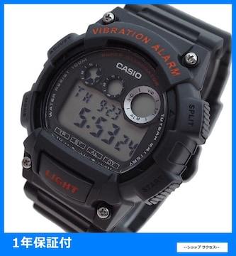 新品 即買い カシオ 腕時計 メンズ W-735H-8AV グレー//00033961