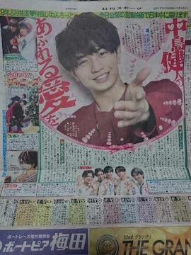 '17.12.23付SexyZone中島健人 日刊スポーツ連載記事サタデージャニーズ