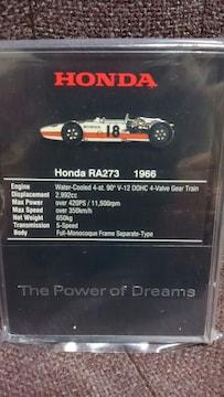 ホンダ RA273   1966 限定品 貴重ピンズ ケース付き 未開封新品