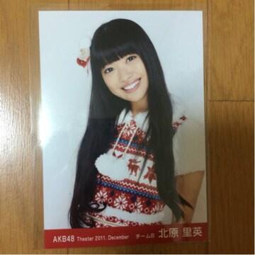 AKB48 北原里英 2011.December 生写真