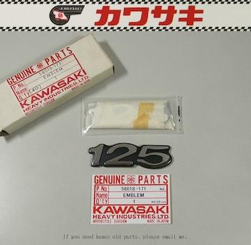 カワサキ 川崎 KS125 初期 エンブレム 1枚 絶版新品