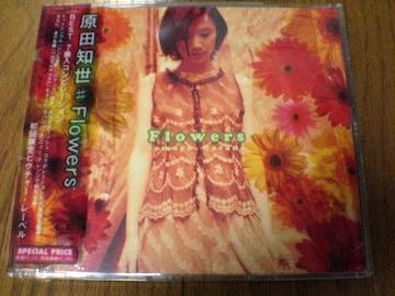 原田知世CD フラワーズFLOWERS