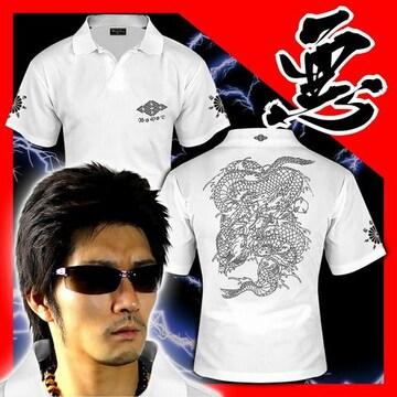 送料無料ヤンキーチンピラオラオラ系和柄半袖ポロシャツ/ホストお兄系服15010白-L