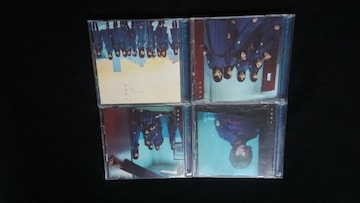 欅坂46 不協和音 TYPE-A B C D 4枚セット 平手友梨奈 即決