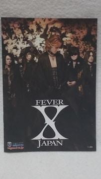 送料無料/FEVER X JAPAN小冊子