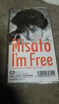 廃盤レア!渡辺美里「I'm Free」8�pCDシングル☆スーパーポリス☆