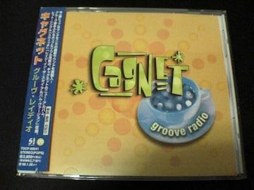 CAGNET CD groove radio 廃盤