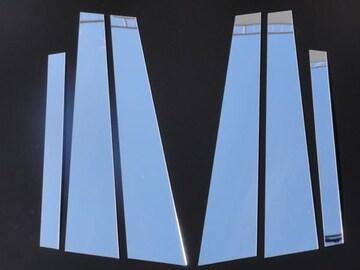 クロームメッキ超鏡面ピラーモールW203C180C200C230C240C280C320