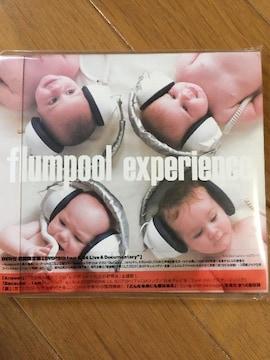 flumpool  experience  DVD付初回限定盤