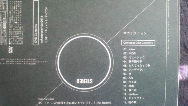 激安!超レア!☆サカナクション/sakanaction☆初回限定盤/CD+DVD☆美品! < タレントグッズの
