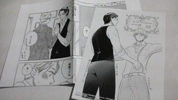 アニメイト特典イラストカード・ペーパーのみ[女王と仕立て屋/スカーレット・ベリ子]