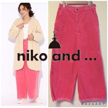 ☆niko and… コーデュロイワイドパンツ☆