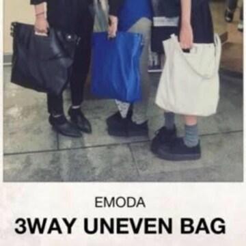 EMODA 3wayバッグ