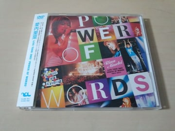 "愛内里菜DVD「LIVE TOUR 2002""POWER OF WORDS""」●"