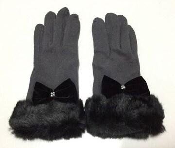 黒リボンファーグレー手袋&ツイードモード クラッチポーチ