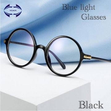 ラウンド メガネ ブルーライトカット 伊達眼鏡 パソコン用 黒