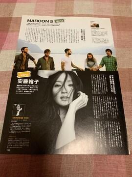 ★【切抜き】STREET JACK 2010.10/MAROON 5/安藤裕子/芦名星