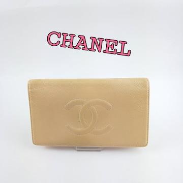 CHANEL シャネル 長財布