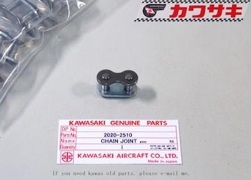kawasaki カワサキ J1 M10 M5 M50 チェーン・ジョイント 絶版