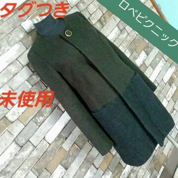ロペピクニック コート 黒