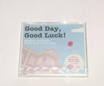 Good Day Good Luck!/つじあやの/非売品/レア/CD/新品/2010年