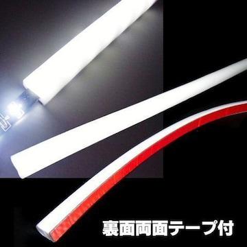 激安!!LEDテープライト専用・拡散シリコンチューブカバー/1M