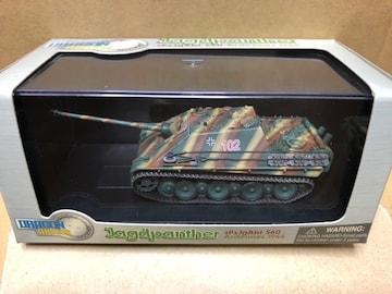 1/72 DRAGON ARMOR ヤークトパンター 第560戦車駆逐大隊 60008