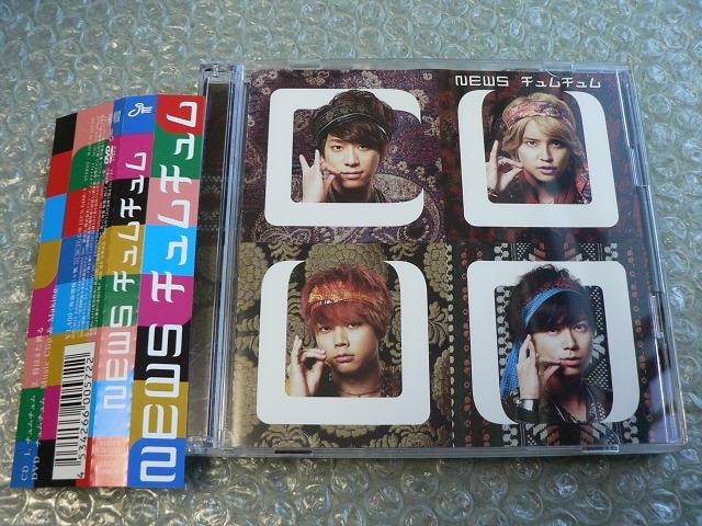 NEWS『チュムチュム』初回限定盤A【CD+DVD】他にも出品中  < タレントグッズの