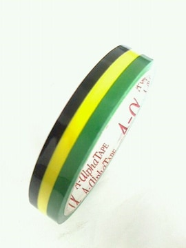 新品<JAMAICA>デザインパッキングテープ(細テープ)未開封品