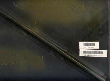 アメリカ軍 特大アモボックス 2個セット