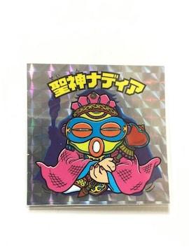 ロッテビックリマン/アニバーサリーP1H-022・聖神ナディア