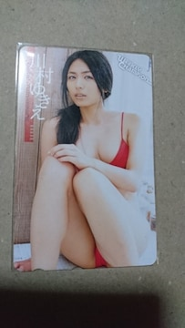 川村ゆきえ テレホンカード。 新品商品。