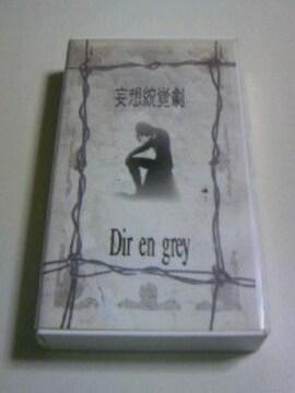 廃盤 ビデオ 妄想統覚劇 Direngrey/V系 ヴィジュアルバンド ディルアングレイ