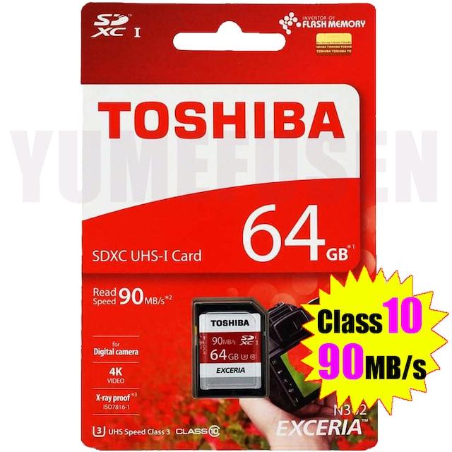 即決 東芝 SDXCカード 64GB Class10 クラス10 超高速90MB/s  < PC本体/周辺機器の