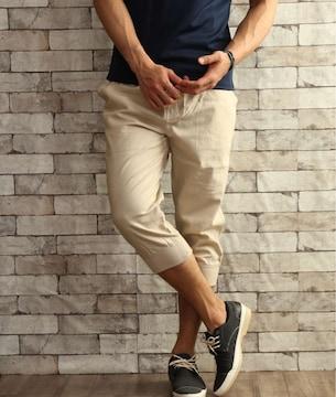 綿麻リネンクロップド7分丈ジョガーパンツ!新品
