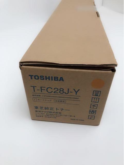 G052-2★未開封品 東芝 TOSHIBA トナー T-FC28J-Y イエロー 純正 < PC本体/周辺機器の