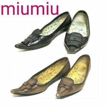 正規 MIUMIU 2セット レザー パンプス サンダル 花柄 37 1/2