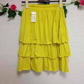 定価10290円 フランシスカ イエロー ティアード ミディ スカート