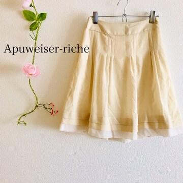 Apuweiser-riche アプワイザーリッシェ スカート